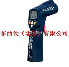 wi95082手持式红外线测温仪wi95082
