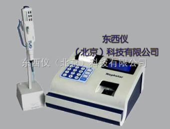 wi91408单通道特定蛋白分析仪(配芬兰进口移液器)wi91408