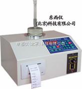 wi90032粉体密度测试仪/振实密度仪