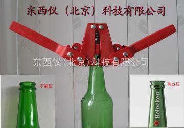 wi87890压盖器 压盖机 啤酒瓶盖皇冠盖压盖器 bottle capper