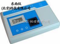 wi87334水质检测仪 (水产养殖用)