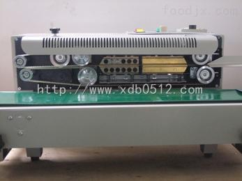 FR-1000苏州食品袋印字包装日期打码油压封口机