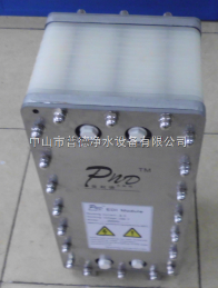 pnd-3000L供应EDI高纯水制取设备