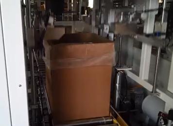 纸箱套袋机