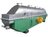 ZLG系列振動流化床干燥機