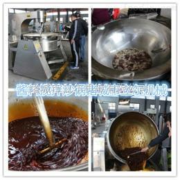 诸城市食品机械厂家燃气行星炒锅夹层锅搅拌炒锅大型厨房