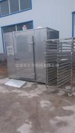 每小时100kg 定制型液氮液氮速冻出来的效果液氮速冻机