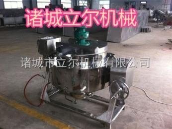 300L可傾燃氣夾層鍋