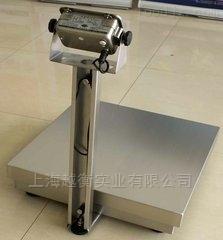检测重量电子台秤、高精度电子落地称