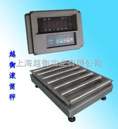 SCS流水线专用滚筒秤,产品输送电子秤