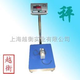 TCS配料电子秤,XK3190-A1+电子台秤,带小票打印电子平台秤