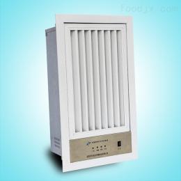 风机盘管静电除尘器中央空调风机盘管静电除尘器