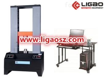 HF-9009S伺服式萬能材料試驗機(20T)