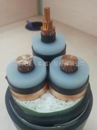 YJV22高压电缆YJV-8.7/10KV-3*120