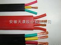 YFFBP扁型耐寒電纜