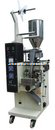 DXDDC-10袋泡茶包裝機