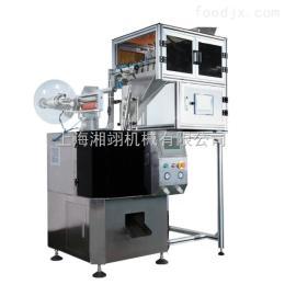 XY-50SJT电子秤 三角袋茶叶包装机
