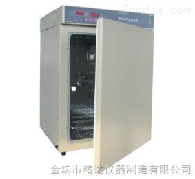 GSP-9050MBE微電腦隔水式電熱恒溫培養箱