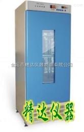 SHP-250数显生化培养箱厂家直销