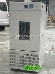 MJ-70F-Ⅰ霉菌培养箱