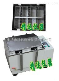 XLD-80血液溶浆机|多功能溶浆机