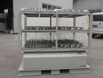 ZHWY-3223三层摇瓶机|三层大容量摇瓶机