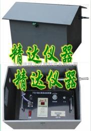 箱式水质自动采样器772-1