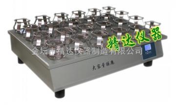 HZ-89A往复大容量振荡器(摇床)