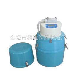 WZHC-9624自动水质采样器