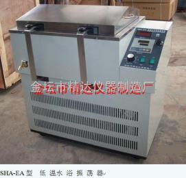 SHA-EA低溫水浴搖床(冷凍型)