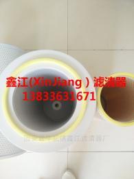 2474-90512474-90大宇空气滤清器芯