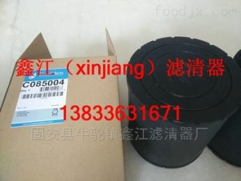 C085004唐纳森C085004空滤滤芯,鑫江滤清器厂
