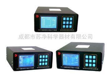 CSJ-E Ⅲ蘇州自動化CSJ-E Ⅲ大流量激光塵埃粒子計數器