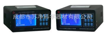 CSJ-D蘇州自動化重量輕便于攜帶激光塵埃粒子計數器