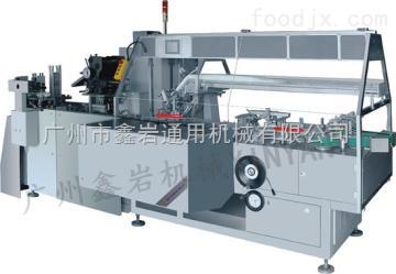 XY-ZH150鑫巖全自動餅干裝盒機  食品裝盒機廠商制作  現貨