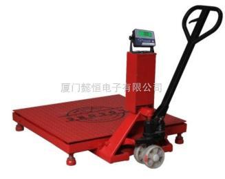 上海耀华电子地磅/3吨电子秤/升降移动小地磅