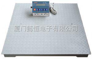 上海耀华电子地磅/防爆电子地磅