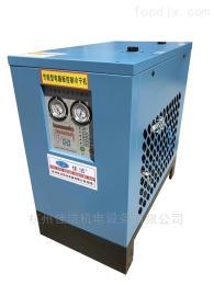 激光切割机高效过滤器JSFA-01