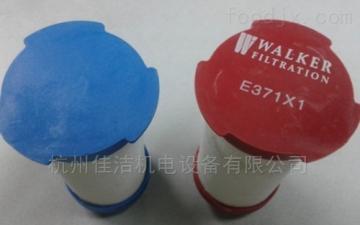 E0407XA壓縮空氣過濾器濾芯E0407XA