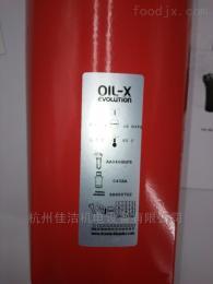 激光切割配套除油水过滤器