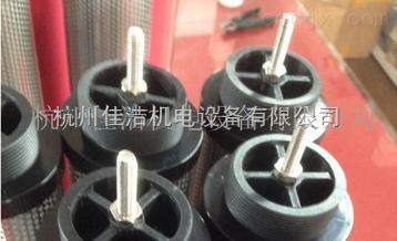 齐全JL0150411杭州嘉隆超强吸附剂