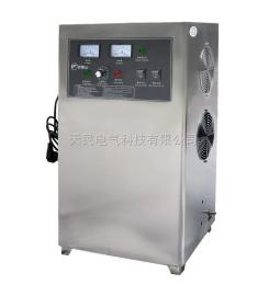 TM-8019K臭氧空气消毒