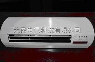 TM-KQZ壁挂式空气杀菌消毒机 快速灭菌