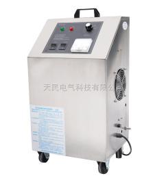 移动式臭氧消毒机/空气净化器