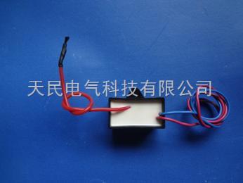 TMFLZ-003空气净化配件、 负离子发生器、除尘、吸烟