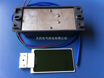 3.5G 220V 臭氧发生器 陶瓷片(套)