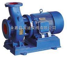 ISW40-200单级单吸离心泵,卧式管道泵