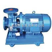 ISW40-160卧式单级泵,防爆卧式单级离心泵,耐腐蚀防爆卧式单级离心泵,不锈钢卧式单级离心泵,不锈钢卧式管道泵