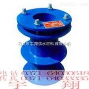 02S404柳州不锈钢防水套管