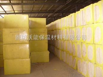 室内保温岩棉板| 外墙保温岩棉板|外墙岩棉保温板型号【有备案】